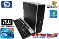 WindowsXP 中古パソコン HP 8100 Elite 2コア/4スレッド Core i5 (3.20GHz) メモリ4G 250GB マルチ Windows7/XPリカバリ付