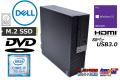 中古パソコン DELL OPTIPLEX 5050 SFF Core i7 7700 メモリ16G M.2SSD256G HDD1000G HDMI Windows10