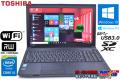 美品 Windows10 64bit 中古ノートパソコン 東芝 dynabook Satellite B554/M Core i5 4310M(2.70GHz) メモリ4G WiFi マルチ USB3.0 Windows8.1リカバリ付