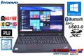 中古ノートパソコン Lenovo THINKPAD L570 第6世代 Core i5 6200U (2.30GHz) 高速WiFi メモリ4G マルチ USB3.0 カメラ Bluetooth Windows10 Pro