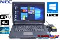 アウトレット Windows10 中古ノートパソコン NEC VersaPro VK25T/L-E Corei5 3210M(2.5GHz) メモリ4G WiFi マルチ 15.6型ワイド 訳あり