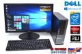 24型FHD液晶セット 中古パソコン DELL OPTIPLEX 9020 4コア8スレッド Core i7 4770 (3.40GHz) メモリ8G Windows10 HDD1TB マルチ Radeon