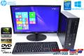 24型フルHD液晶セット 中古パソコン HP ProDesk 600 G1 SFF 4コア Core i5 4570 (3.20GHz) Windows8.1 メモリ8G USB3.0 DVD NVIDIA