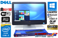 23型フルHD液晶一体型パソコン DELL Optiplex 9020 AIO Core i3 4130 (3.4GHz) メモリ4GB マルチ WiFi カメラ BT USB3.0 Windows10 64bit