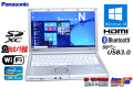 アウトレット 中古ノートパソコン パナソニック Let's note NX2 Core i5 3340M (2.70GHz) Windows10 メモリ4G USB3.0 カメラ WiFi 訳あり