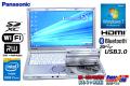 アウトレット 中古ノートパソコン パナソニック Let's note SX3 Core i5 4300U (1.90GHz) メモリ4G WiFi マルチ Bluetooth USB3.0 Lバッテリー Windows7 訳あり