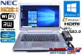 アウトレット 美品 中古ノートパソコン NEC VersaPro VJ28H/D-D Corei7 2640M(2.8GHz) メモリ4G マルチ WiFi USB3.0 Windows10 パラレル