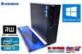 中古パソコン Lenovo ThinkCentre M81 クアッドコア Corei5 2400-3.1G Windows10 HDD320GB メモリ4G DVDマルチ