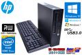 中古パソコン 小型 HP EliteDesk 800G1 USDT Core i5-4570S (2.70GHz) メモリ4G Windows10 USB3.0 マルチ Win7/8 リカバリ付