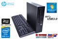 小型 中古パソコン HP EliteDesk 800G1 USDT 4コア Core i5 4570s (2.70GHz) メモリ4G USB3.0 マルチ Windows7 32bit