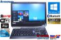 WiFi フルHD 液晶一体型パソコン レノボ ThinkCentreM90z Core i5-650 (3.2GHz) メモリ4GB マルチ カメラ BT Windows10 大画面23インチワイド