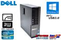 新品 SSD DELL 中古パソコン Core i5-3470 Windows10 64bit メモリ4G OPTIPLEX 7010 マルチ USB3.0 (最大3.60GHz)