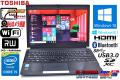 SSD 中古ノートパソコン 東芝 dynabook R734/K Core i5 4300M (2.60GHz) Windows10 メモリ4GB WiFi マルチ USB3.0 カメラ BT Windows 8.1