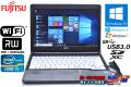中古ノートパソコン 富士通 LIFEBOOK S762/G Core i5 3340M (2.70GHz) Windows10 64bit メモリ4G マルチ WiFi USB3.0 Windows7 /8 13.3型モバイル