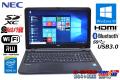 中古ノートパソコン Corei5 4210U (1.7GHz) 正規 Windows10 NEC VersaPro VK17T/F-M メモリ4G WiFi マルチ Bluetooth カメラ