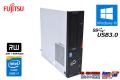 中古パソコン 富士通 4コア8スレッド Core i7 4770 (3.40GHz) ESPRIMO D583/H メモリ4G マルチ USB3.0 Windows10 64bit