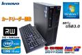 カードリーダー搭載 中古パソコン レノボ ThinkCentre M92p Small 4コアCorei5 3470 (3.20GHz) メモリ4G HDD500G マルチ USB3.0 Windows7