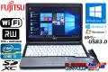 中古ノートパソコン 富士通 LIFEBOOK S762/G Core i5 3340M (2.70GHz) Windows10 64bit Windows7 /8リカバリ メモリ4G マルチ WiFi USB3.0 13.3型モバイル