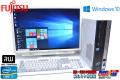 中古パソコン 24.1型WUXGA液晶セット 富士通 ESPRIMO D582/E Core i7 3770 (3.40GHz) Windows10 64bit メモリ4G マルチ USB3.0