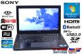 中古ノートパソコン ソニー VAIO Sシリーズ SVS1313AJD Core i3 3120M (2.50GHz) メモリ4G WiFi マルチ カメラ BT Windows7 64bit