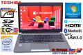 SSD 薄型・軽量 中古ノートパソコン 東芝 dynabook R63/P Core i5 5300U(2.30GHz) メモリ4GB WiFi(11ac) Bluetooth USB3.0 Windows7 8 64bit