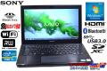 中古ノートパソコン SONY VAIO Sシリーズ SVS1313AJD Core i3 3120M 2.50GHz メモリ4G WiFi マルチ カメラ Bluetooth Windows7 64bit