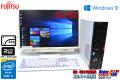 24.1型WUXGA液晶セット 中古パソコン 新品SSD Core i7 4770 (3.40GHz) メモリ8G Windows10 富士通 ESPRIMO D583/H マルチ USB3.0