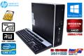 HDD&新品SSD 中古パソコン 4コア8スレッド Core i7 2600 (3.40GHz) HP 8200 Elite SF Windows10 64bit メモリ4G マルチ AMD Radeon HD 6350 【2画面出力可能】