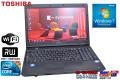 15.6インチワイド 東芝ノートパソコン dynabook Satellite B550/B Core i5-480M(2.66GHz) DVDマルチ Windows 7 64bit メモリ2G HDD250GB テンキー搭載