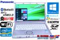 Panasonic メモリ8G 中古ノートパソコン レッツノート NX2 Core i5 3340M (2.70GHz) Windows10/8/7 USB3.0 WiFi カメラ HDMI Lバッテリー付
