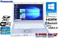 アウトレット 中古ノートパソコン パナソニック Let's note NX2 Core i5 3340M (2.70GHz) Windows10 メモリ4G USB3.0 WiFi BT 訳あり