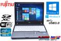 中古ノートパソコン 富士通 LIFEBOOK P772/G Core i5 3340M (2.70GHz) Windows10 64bit メモリ4G WiFi USB3.0 Windows8リカバリ付
