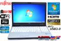 フルHD 中古ノートパソコン 富士通 LIFEBOOK E742/F Core i7 3520M (2.90GHz) Windows7 64bit メモリ4G カメラ マルチ WiFi USB3.0