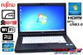 Windows7 64bit SSD 中古ノートパソコン 富士通 LIFEBOOK A572/F Core i3 3110M (2.40GHz) メモリ4G マルチ WiFi カメラ USB3.0 HD+液晶