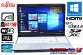 新品SSD フルHD液晶 中古ノートパソコン Core i7 3520M (2.90GHz) 富士通 LIFEBOOK E742/F Windows10 64bit メモリ4G カメラ マルチ WiFi USB3.0