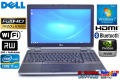 フルHD 中古ノートパソコン DELL Latitude E6520 4コア8スレッド Core i7 2760QM (2.40GHz) メモリ4G マルチ WiFi NVIDIA Windows7 64bit 15.6型