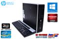 中古パソコン Windows10 64bit 4コア8スレッド Core i7 2600 (3.40GHz) HP 8200 Elite SF メモリ4G マルチ AMD Radeon HD 6350 【2画面出力可能】
