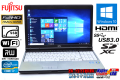 新品SSD フルHD 中古ノートパソコン Core i7 3520M (2.90GHz) 富士通 LIFEBOOK E742/E メモリ4G Windows10 64bit マルチ WiFi USB3.0