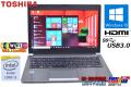 SSD 中古ノートパソコン WiFi(11ac) 東芝 dynabook R634/M Core i5 4310U (2.00GHz) Windows10 64bit メモリ4GB USB3.0 薄型・軽量