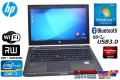 中古モバイルワークステーション HP EliteBook 8470w Core i7 3630QM(2.40GHz)  Windows7 64bit メモリ8G DVDマルチ 無線LAN Bluetooth USB3.0