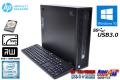 新品SSD 第6世代CPU Windows10 Pro リカバリ付 中古パソコン HP ProDesk 600 G2 SFF 4コア Core i5 6500 (3.20GHz) HDD500G メモリ4G USB3.0 マルチ