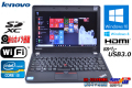 中古ノートパソコン Lenovo ThinkPad Edge E130 Core i3 3227U (1.90GHz) メモリ4G WiFi カメラ USB3.0 Windows10 64bit
