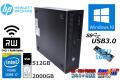 HP EliteDesk 800 G1 SFF デスクトップ Core i7 4790 メモリ16G 新品SSD512G HDD2000G マルチ Wi-Fi 中古パソコン Windows10