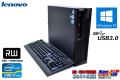 中古パソコン 4コア8スレッド Core i7 3770 (3.4GHz) レノボ ThinkCentre M92p Windows10 64bit メモリ4G マルチ USB3.0