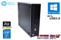中古パソコン 4コア8スレッド Core i7 4770 HP ProDesk 600 G1 SFF 正規 Windows10 64bit メモリ8G HDD1TB USB3.0 マルチ