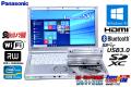 アウトレット Panasonic 中古ノートパソコン Let's note SX2 Core i5 3340M (2.70GHz) メモリ4G Windows10 64bit USB3.0 WiFi マルチ Bluetooth カメラ 訳あり