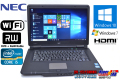 美品 わけ有 中古ノートパソコン NEC VersaPro VJ24T/L-D Corei5 2430M (2.4GHz) Windows10 メモリ2G マルチ WiFi 15.6型 Windows7リカバリ付