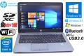 美品 中古ノートパソコン メモリ8GB HP EliteBook 840 G1 Core i5 4200U (1.60GHz) Windows10 64bit WiFi Bluetooth カメラ USB3.0 Windows7/8リカバリ付