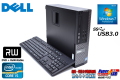 中古パソコン 4コア Core i5-3470 (最大3.60GHz) DELL OPTIPLEX 7010 SF Windows7 64bit メモリ4GB HDD500G マルチ USB3.0