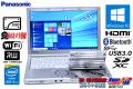 新品SSD 中古ノートパソコン パナソニック Let's note SX3 Core i5 4300U (1.90GHz) メモリ4G WiFi マルチ カメラ Bluetooth USB3.0 Windows10 Lバッテリー